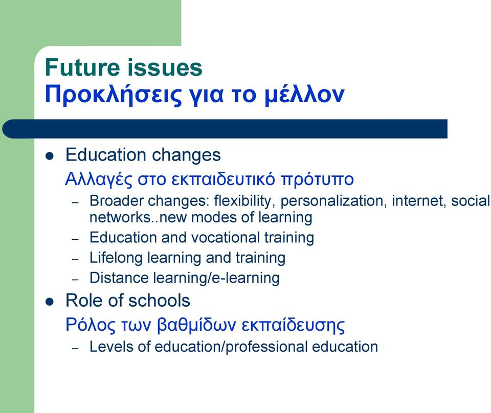 .new modes of learning Education and vocational training Lifelong learning and training