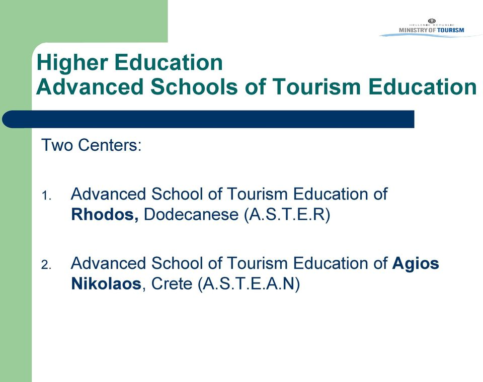 Advanced School of Tourism Education of Rhodos,