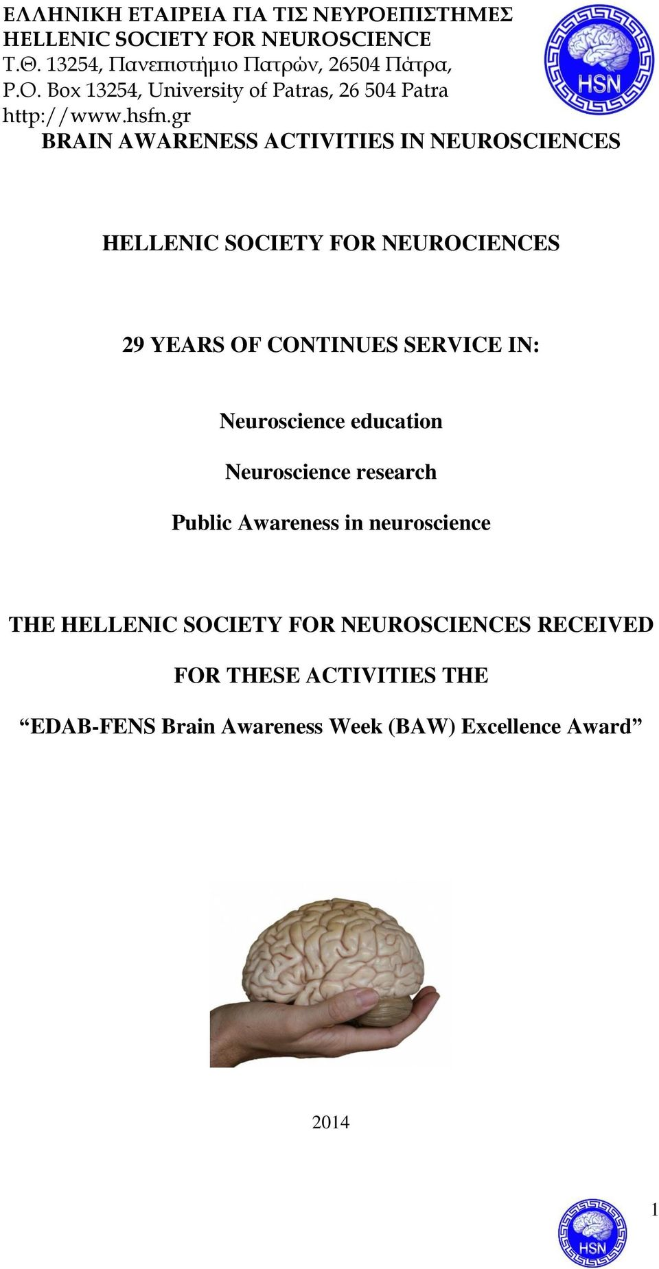 Neuroscience research Public Awareness in neuroscience THE S RECEIVED