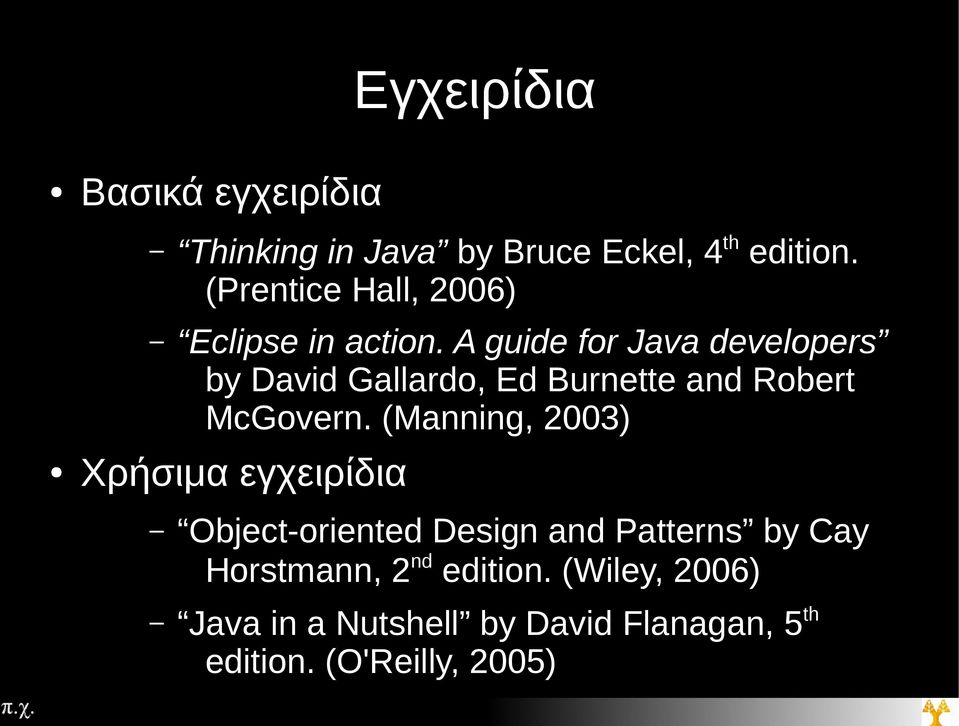 A guide for Java developers by David Gallardo, Ed Burnette and Robert McGovern.