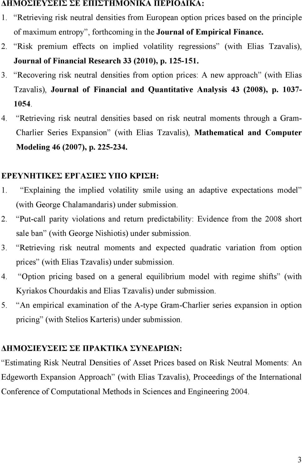(2010), p. 125-151. 3. Recovering risk neutral densities from option prices: A new approach (with Elias Tzavalis), Journal of Financial and Quantitative Analysis 43