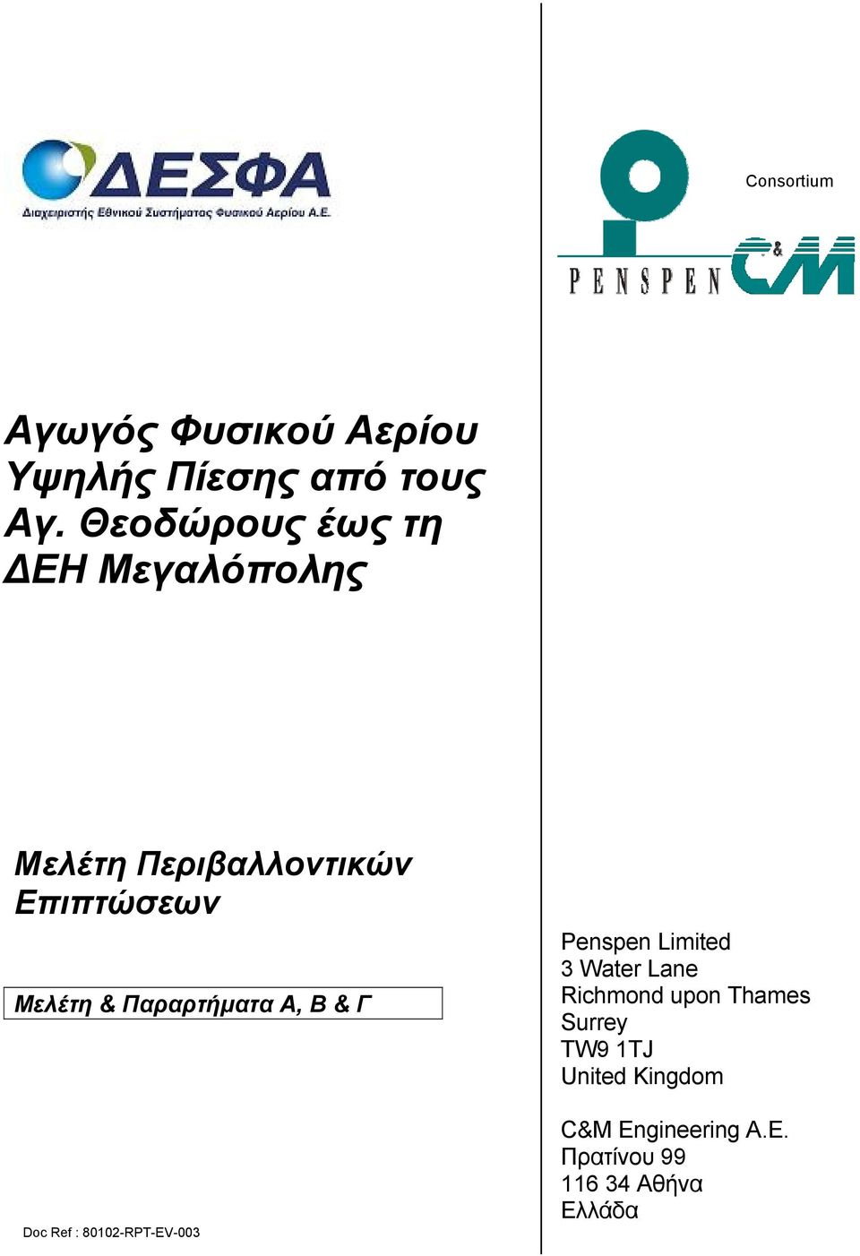 Παραρτήματα Α, Β & Γ Doc Ref : 80102-RPT-EV-003 Penspen Limited 3 Water Lane