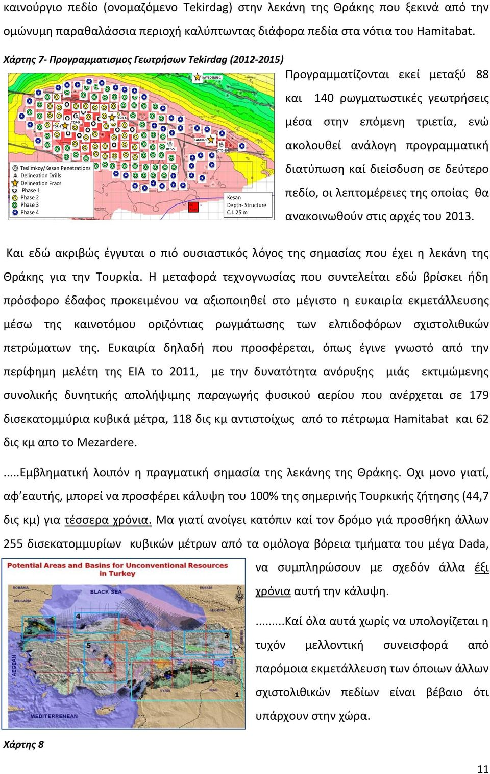 DTD 19 ακολουθεί ανάλογη προγραμματική Teslimkoy/Kesan Penetrations Delineation Drills Delineation Fracs Phase 1 Phase 2 Phase 3 Phase 4 40 Acres Kesan Depth Structure C.I.