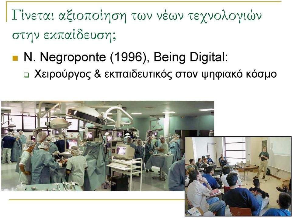 Negroponte (1996), Being Digital: