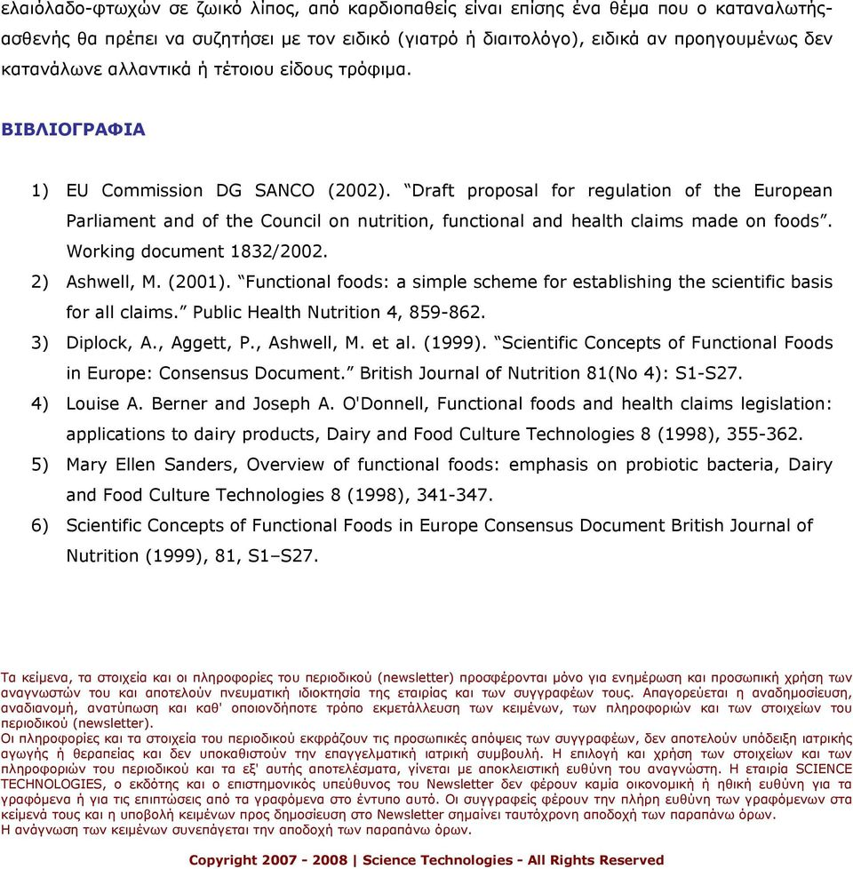 Draft proposal for regulation of the European Parliament and of the Council on nutrition, functional and health claims made on foods. Working document 1832/2002. 2) Ashwell, M. (2001).