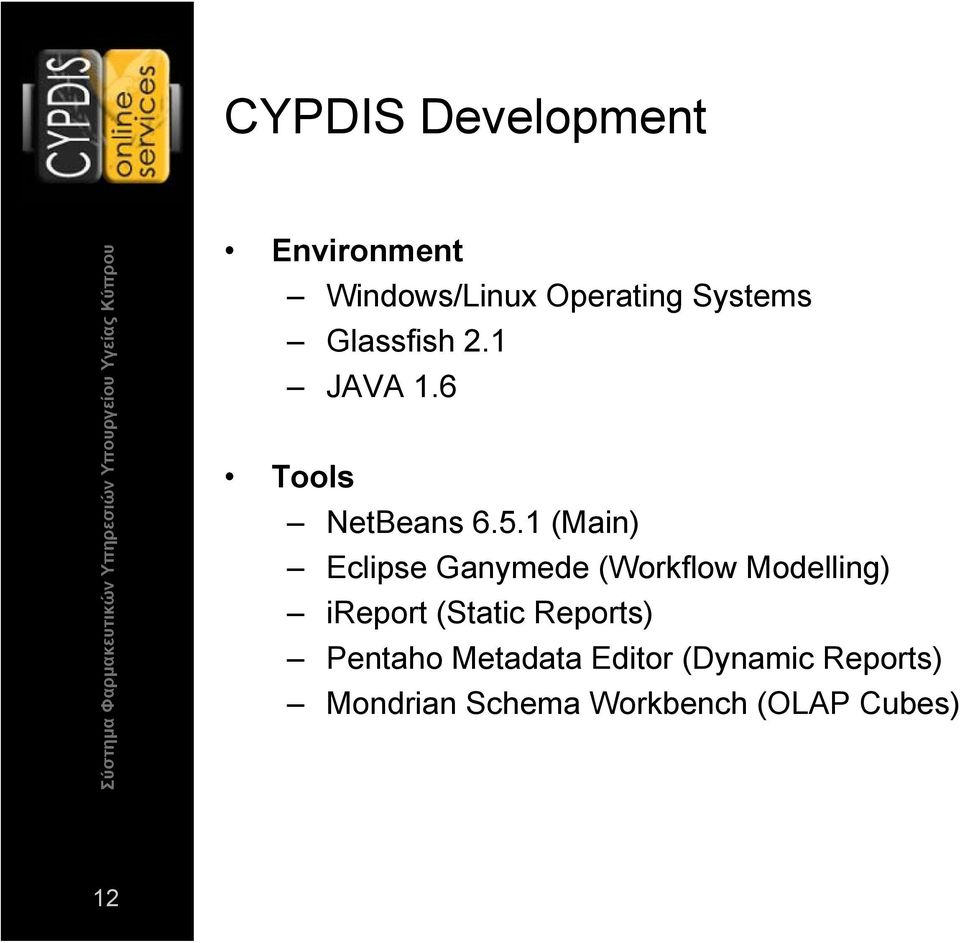 1 (Main) Eclipse Ganymede (Workflow Modelling) ireport (Static