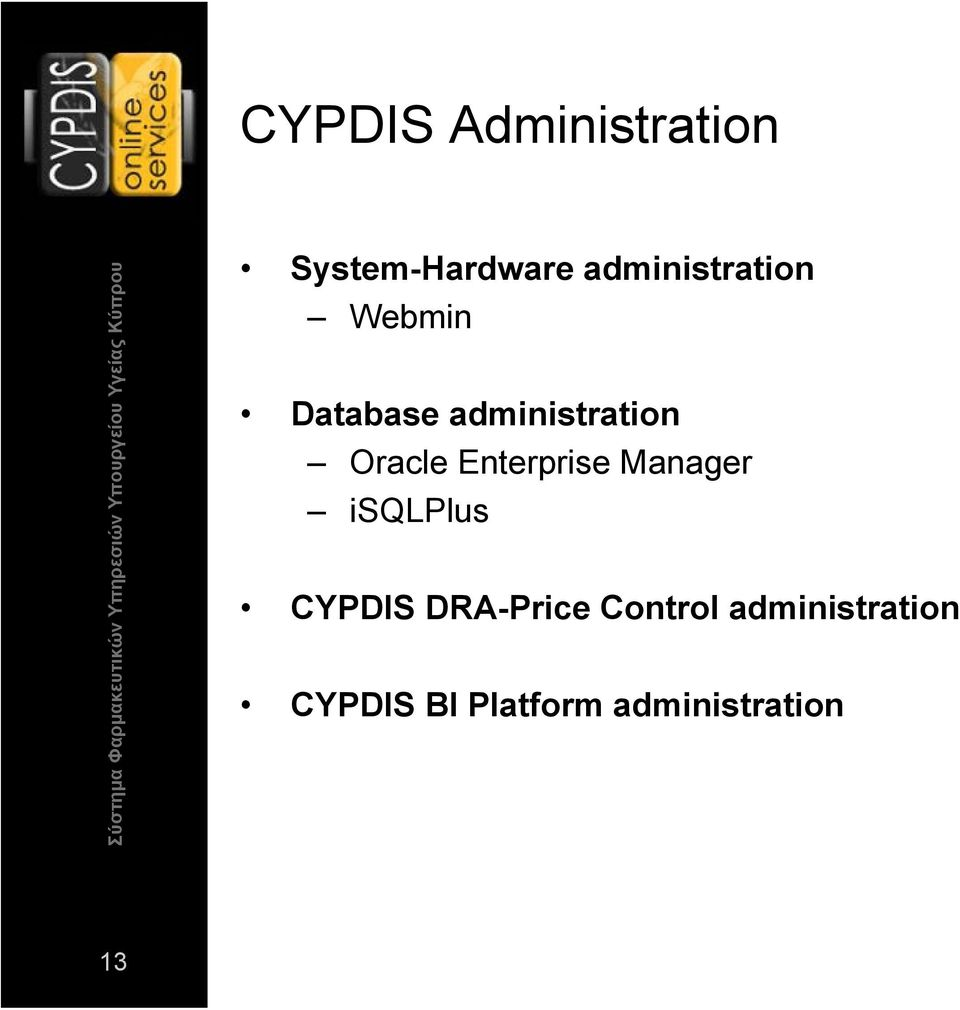Oracle Enterprise Manager isqlplus CYPDIS
