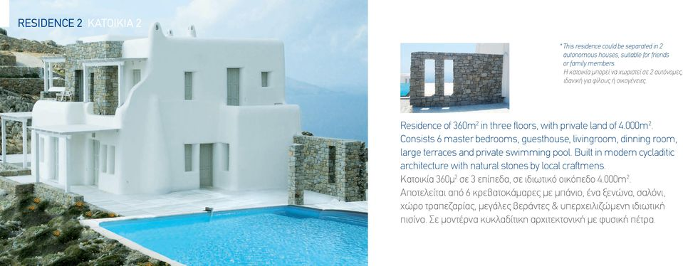 Consists 6 master bedrooms, guesthouse, livingroom, dinning room, large terraces and private swimming pool.