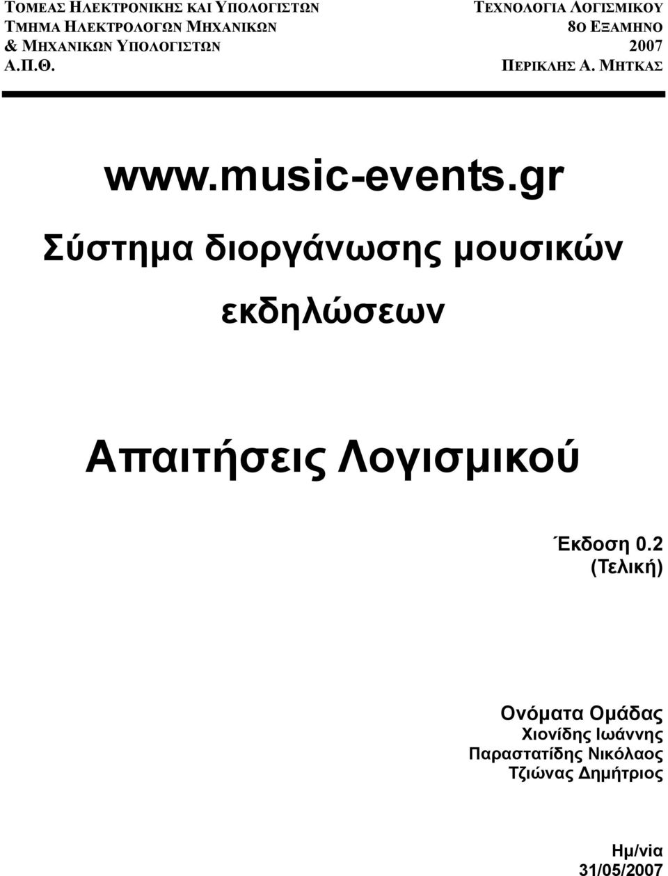music-events.