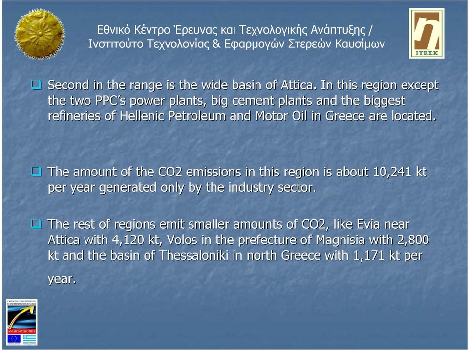 in Greece are located.