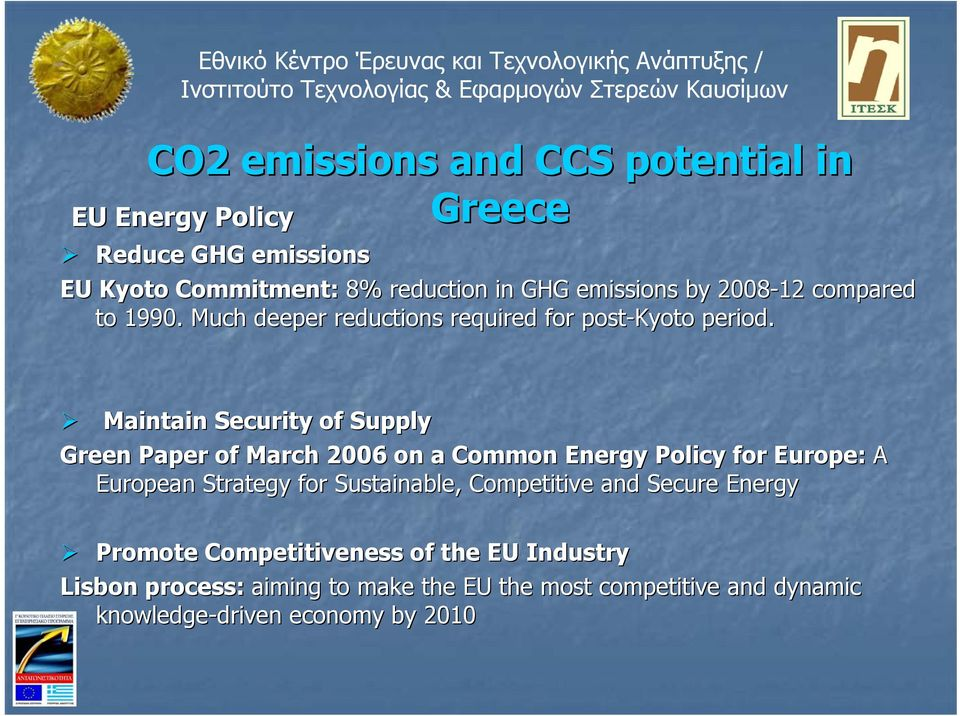 Maintain Security of Supply Green Paper of March 2006 on a Common Energy Policy for Europe: A European Strategy for Sustainable,