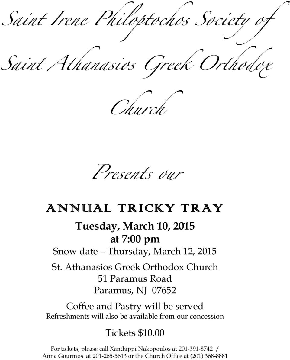 Athanasios Greek Orthodox Church 51 Paramus Road Paramus, NJ 07652 Coffee and Pastry will be served Refreshments will