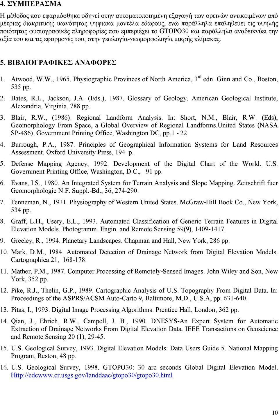 Atwood, W.W., 1965. Physiographic Provinces of North America, 3 rd edn. Ginn and Co., Boston, 535 pp. 2. Bates, R.L., Jackson, J.A. (Eds.), 1987. Glossary of Geology.