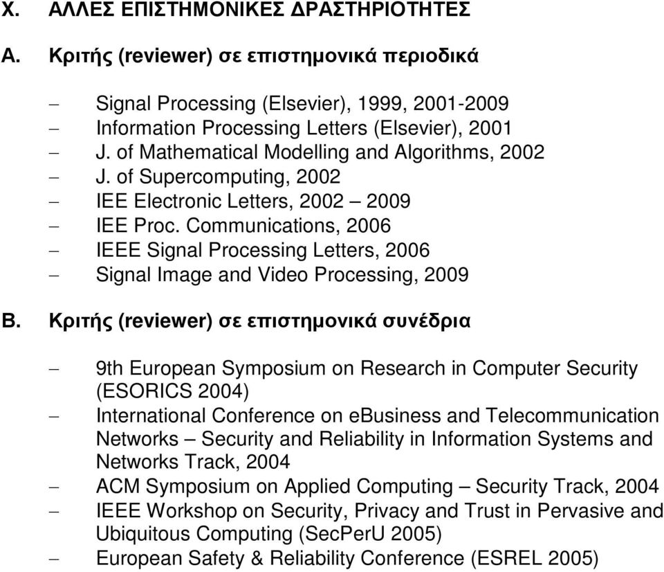Communications, 2006 IEEE Signal Processing Letters, 2006 Signal Image and Video Processing, 2009 Β.