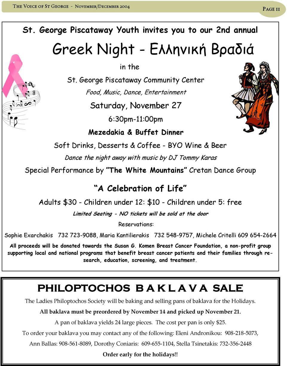 away with music by DJ Tommy Karas Special Performance by The White Mountains Cretan Dance Group A Celebration of Life Adults $30 - Children under 12: $10 - Children under 5: free Limited Seating - NO