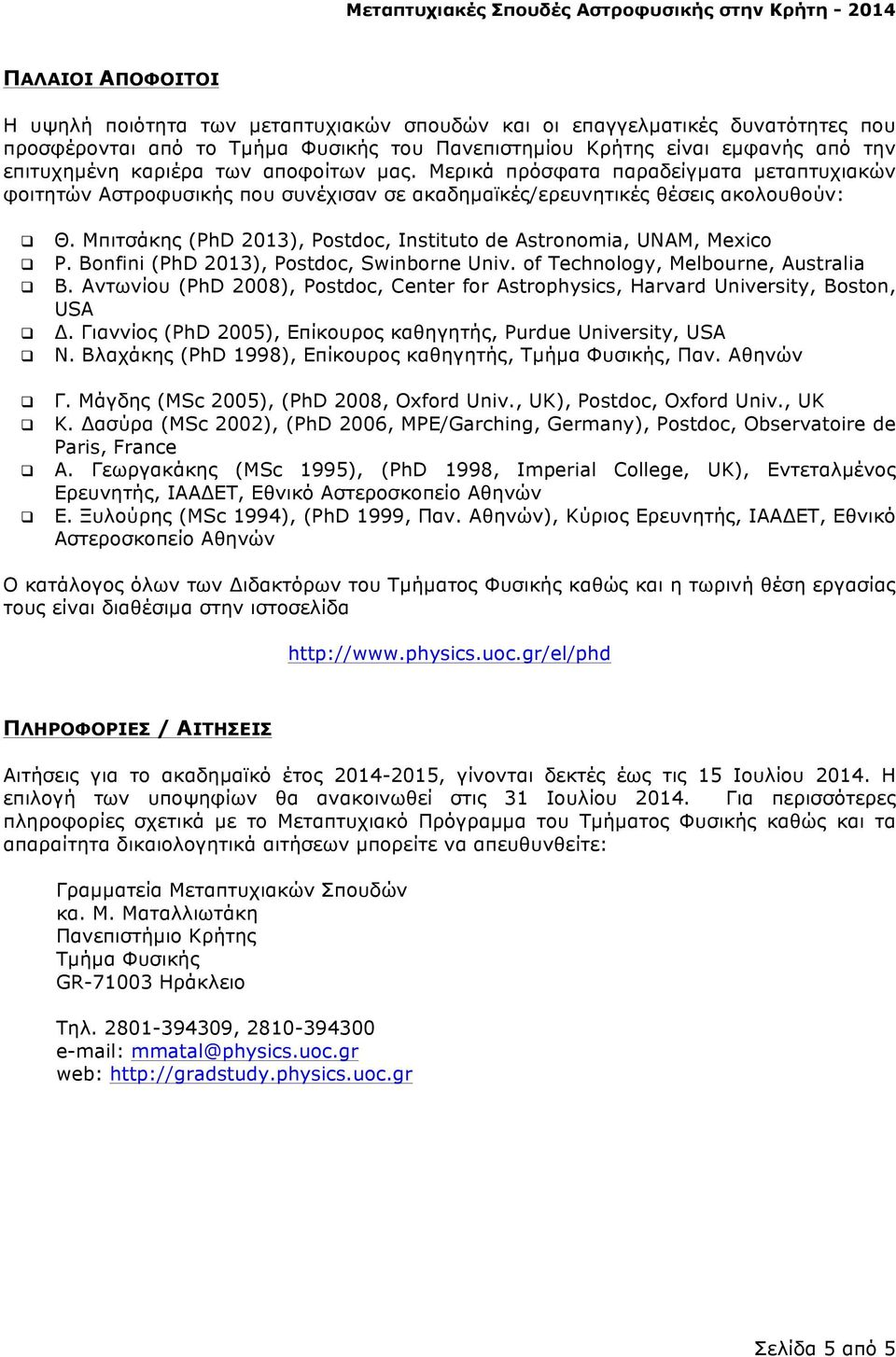 Μπιτσάκης (PhD 2013), Postdoc, Instituto de Astronomia, UNAM, Mexico P. Bonfini (PhD 2013), Postdoc, Swinborne Univ. of Technology, Melbourne, Australia B.