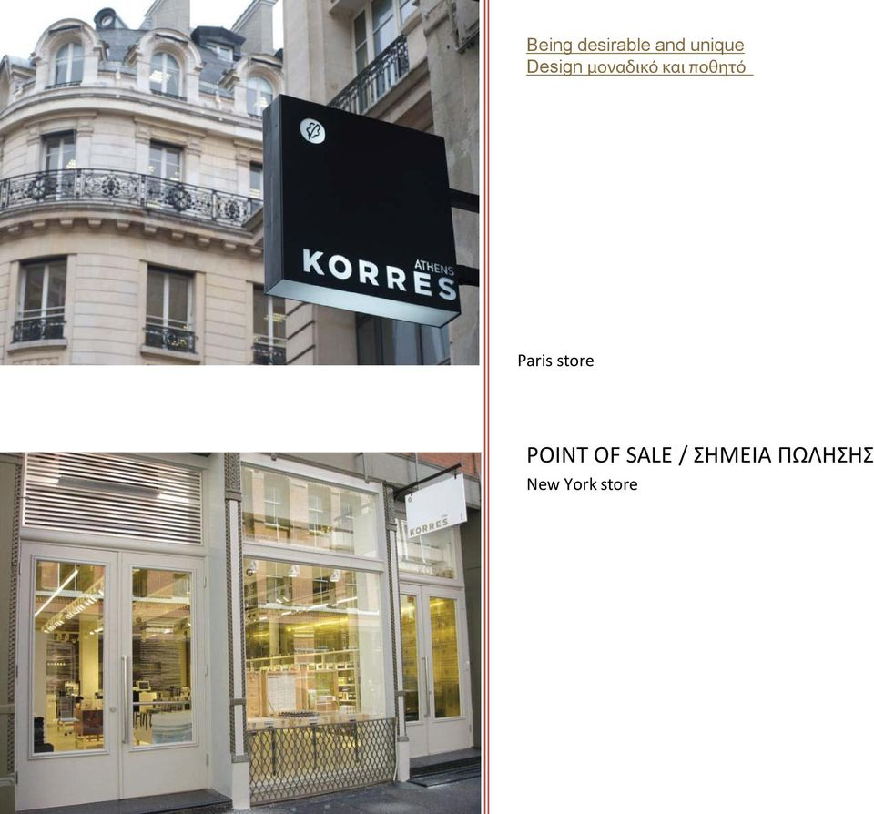 Paris store POINT OF SALE /