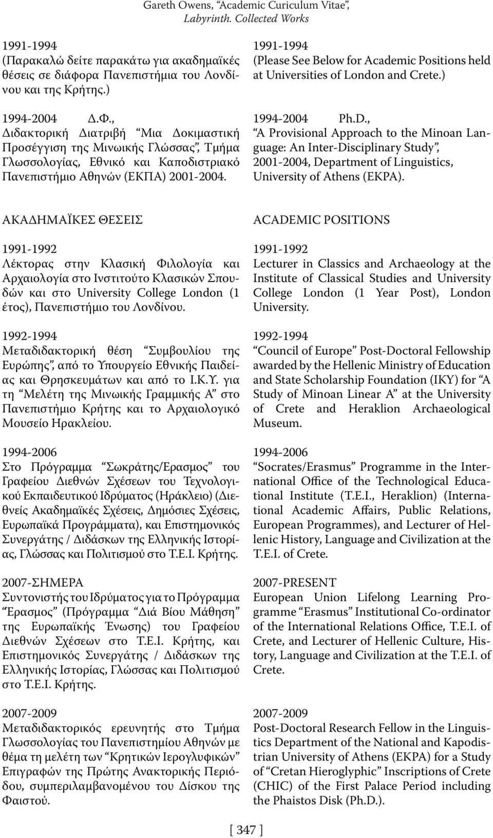 1991-1994 (Please See Below for Academic Positions held at Universities of London and Crete.) 1994-2004 Ph.D.