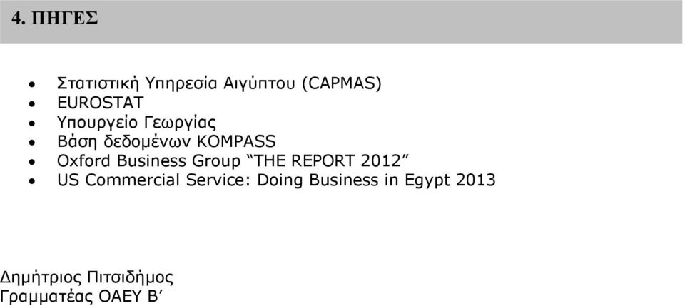 Business Group THE REPORT 2012 US Commercial Service: