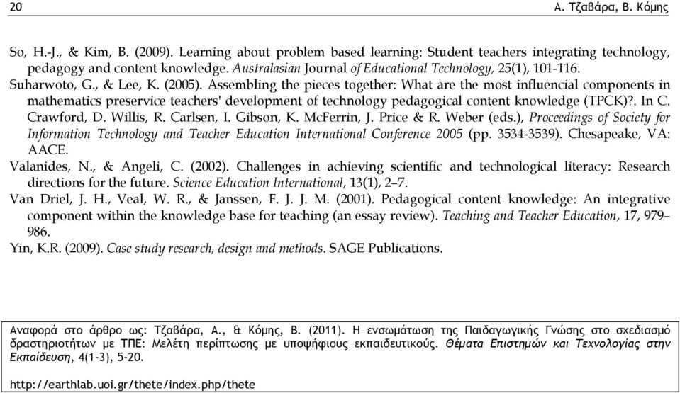 Assembling the pieces together: What are the most influencial components in mathematics preservice teachers' development of technology pedagogical content knowledge (TPCK)?. In C. Crawford, D.