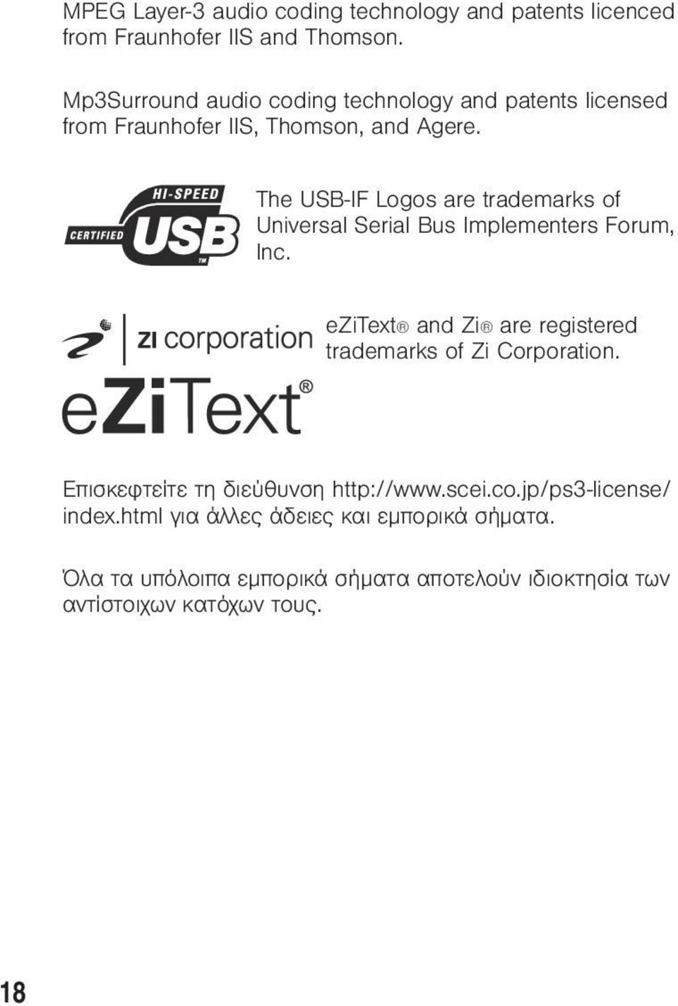 The USB-IF Logos are trademarks of Universal Serial Bus Implementers Forum, Inc.