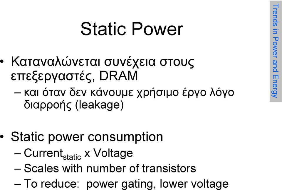 Power and Energy Static power consumption Current static x Voltage