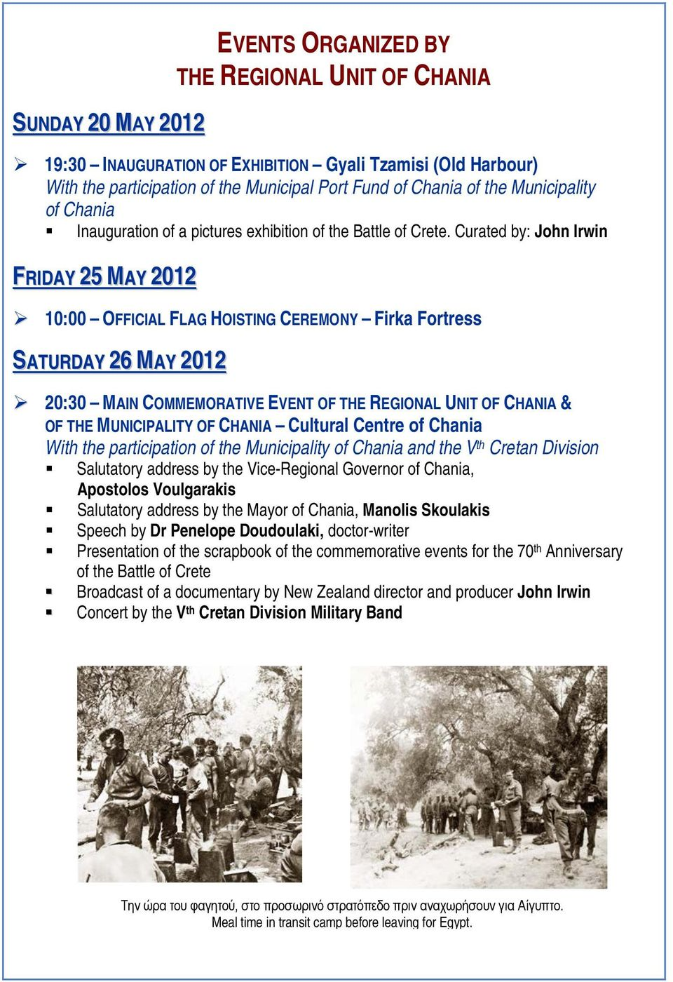 Curated by: John Irwin FRIDAY 25 MAY 2012 10:00 OFFICIAL FLAG HOISTING CEREMONY Firka Fortress SATURDAY 26 MAY 2012 20:30 MAIN COMMEMORATIVE EVENT OF THE REGIONAL UNIT OF CHANIA & OF THE MUNICIPALITY