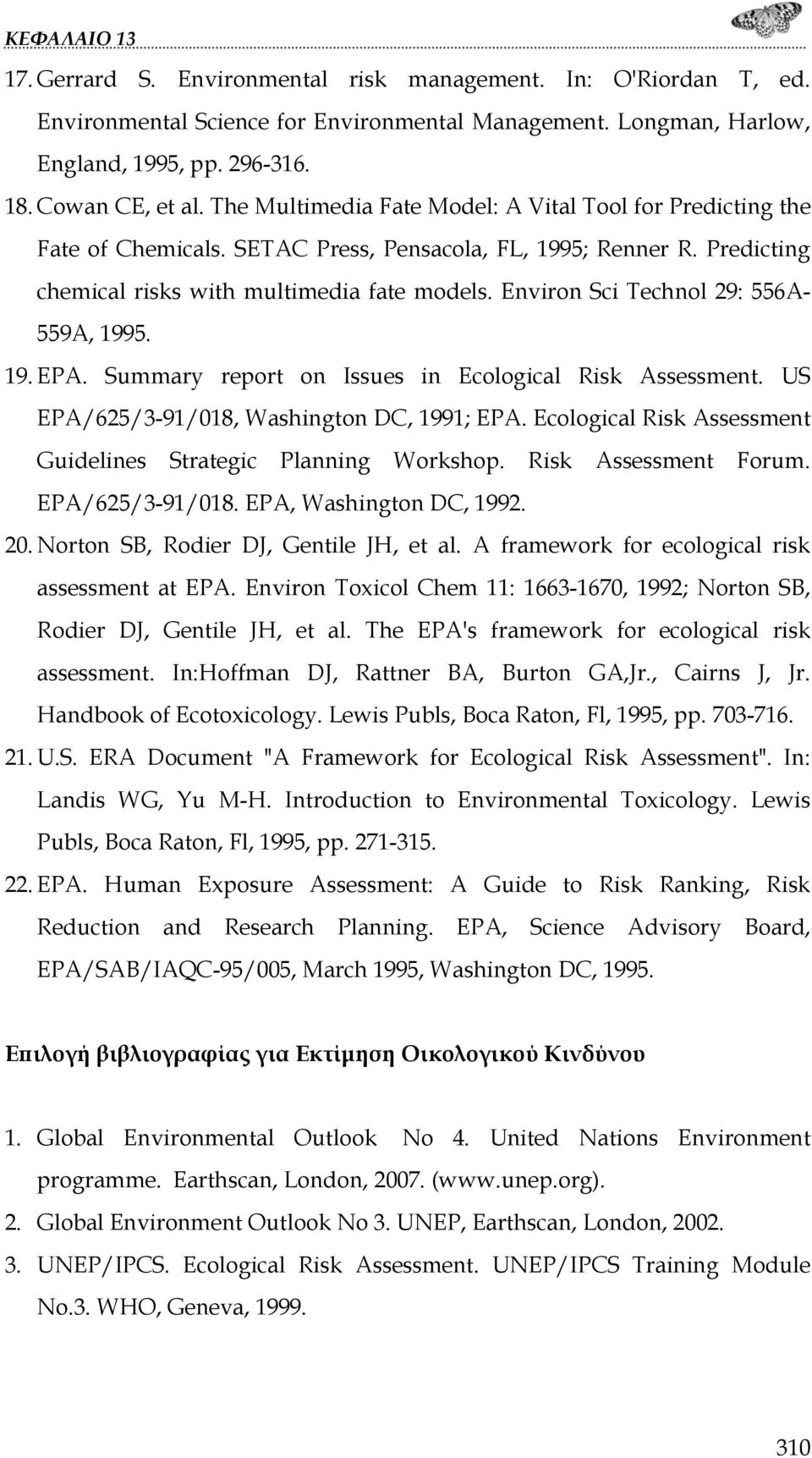 Environ Sci Technol 29: 556A- 559A, 1995. 19. EPA. Summary report on Issues in Ecological Risk Assessment. US EPA/625/3-91/018, Washington DC, 1991; EPA.