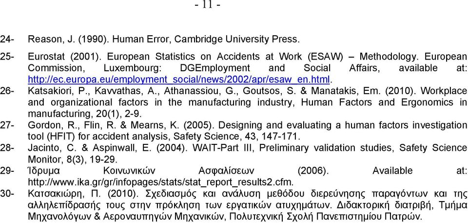 , Goutsos, S. & Manatakis, Em. (010). Workplace and organizational factors in the manufacturing industry, Human Factors and Ergonomics in manufacturing, 0(1), -9. 7- Gordon, R., Flin, R. & Mearns, K.