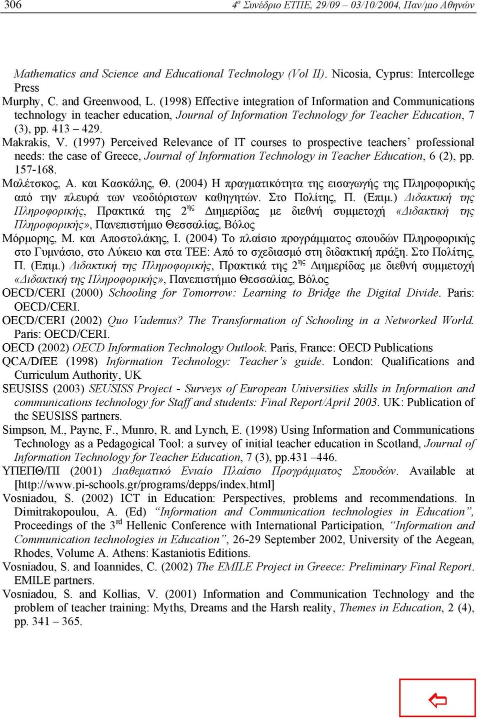 (1997) Perceived Relevance of IT courses to prospective teachers professional needs: the case of Greece, Journal of Information Technology in Teacher Education, 6 (2), pp. 157-168. Μαλέτσκος, Α.