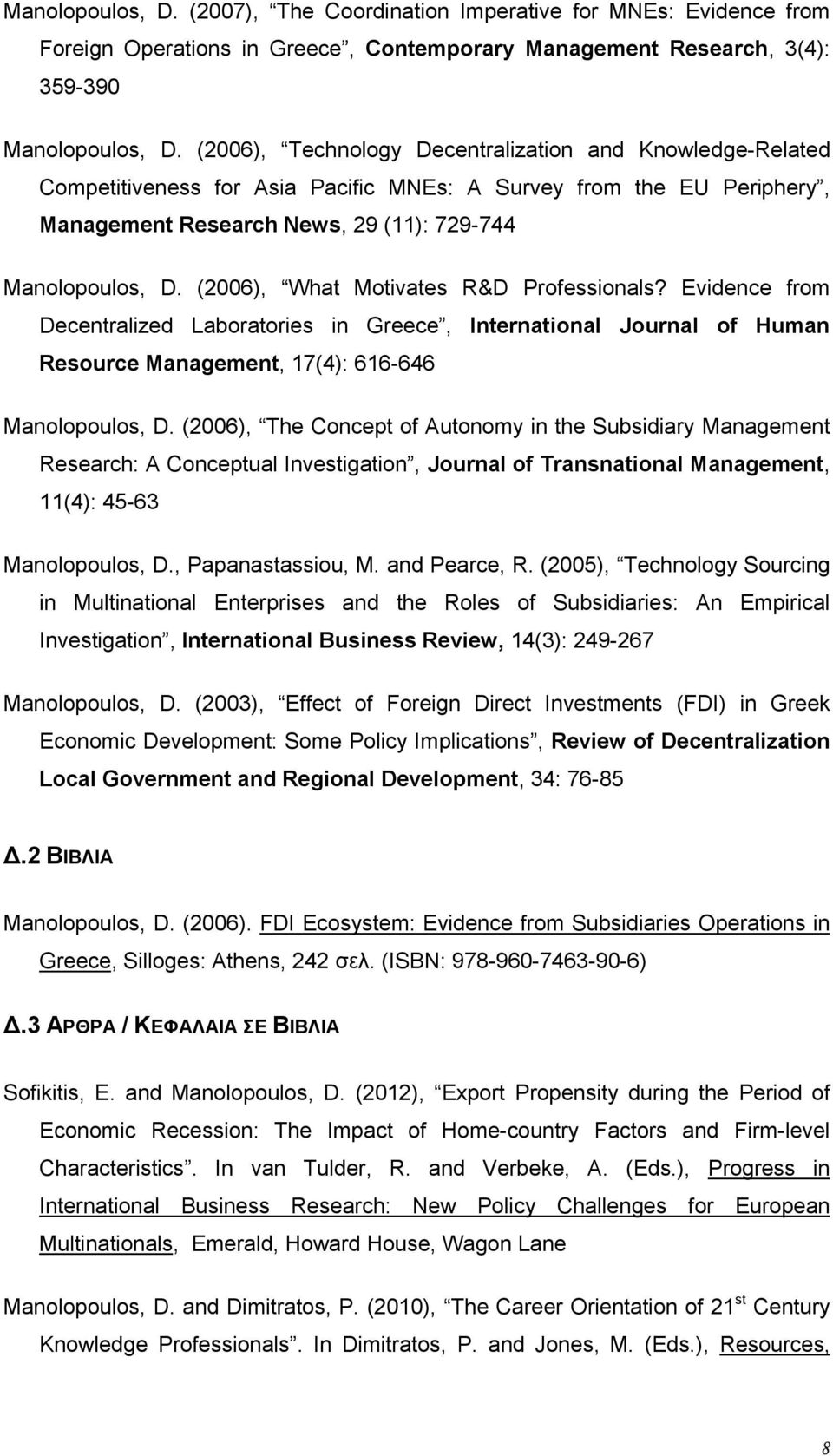 (2006), What Motivates R&D Professionals? Evidence from Decentralized Laboratories in Greece, International Journal of Human Resource Management, 17(4): 616-646 Manolopoulos, D.