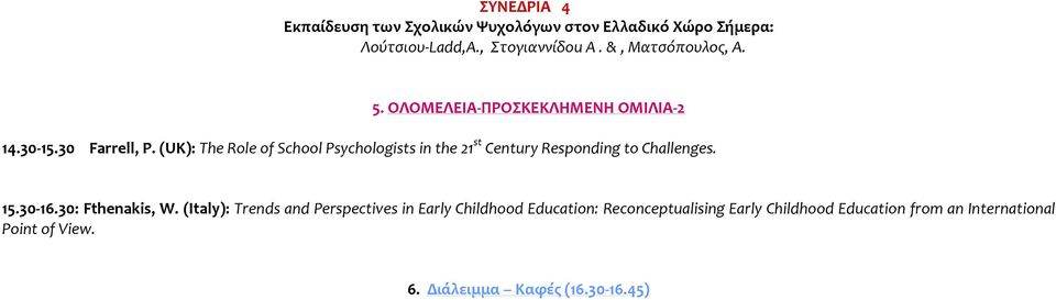 (UK): The Role of School Psychologists in the 21 st Century Responding to Challenges. 15.30-16.30: Fthenakis, W.