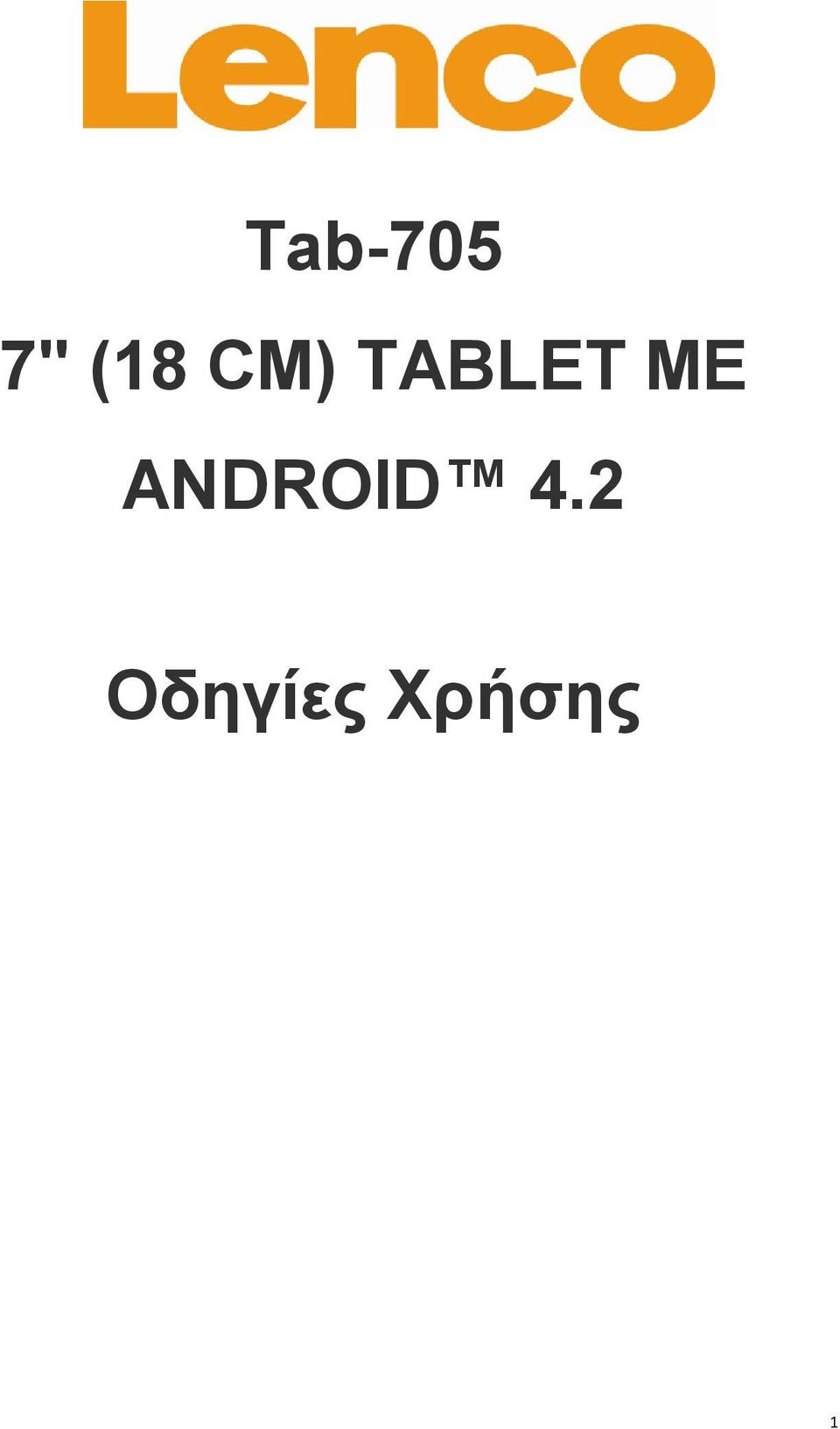 ANDROID 4.