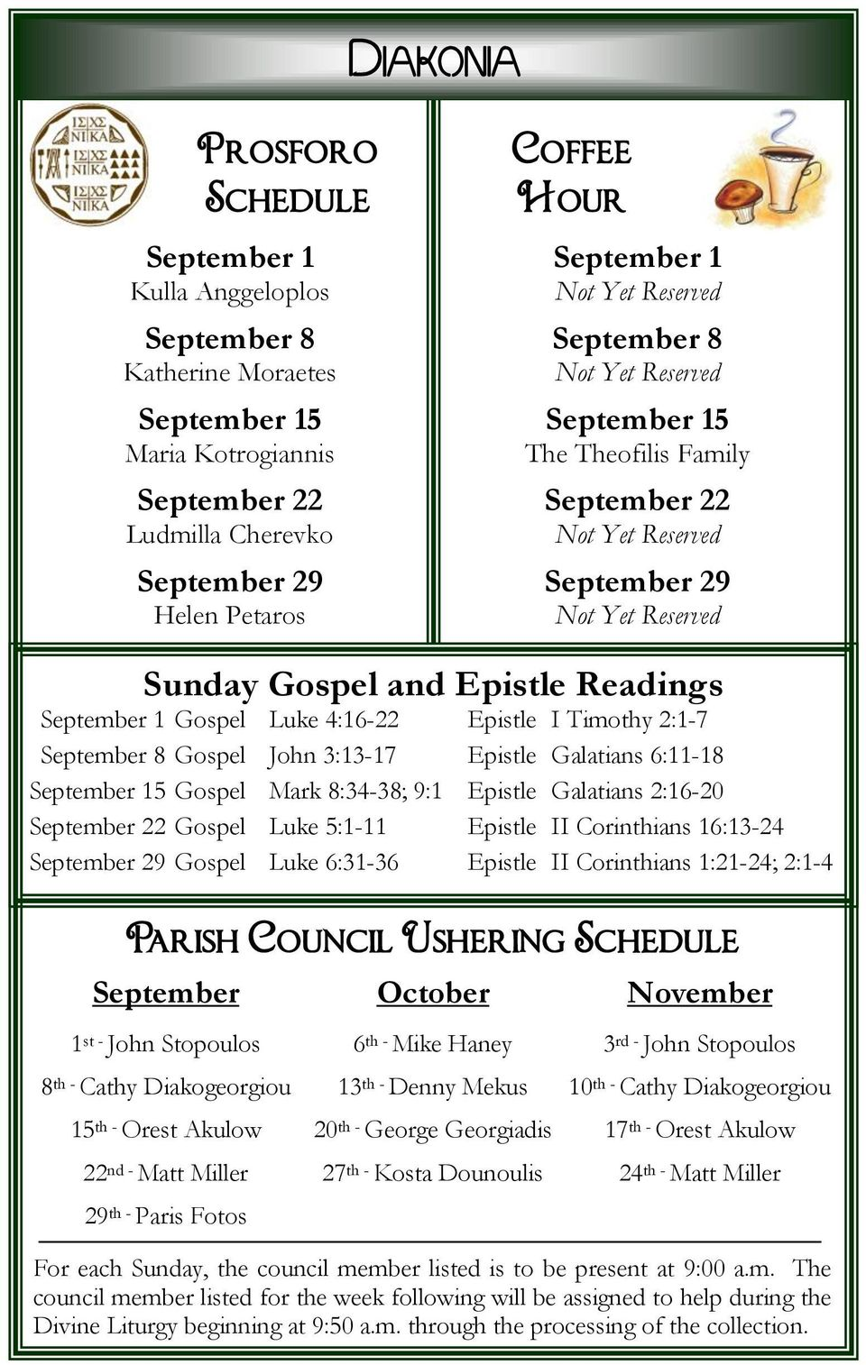 Luke 4:16-22 Epistle I Timothy 2:1-7 September 8 Gospel John 3:13-17 Epistle Galatians 6:11-18 September 15 Gospel Mark 8:34-38; 9:1 Epistle Galatians 2:16-20 September 22 Gospel Luke 5:1-11 Epistle