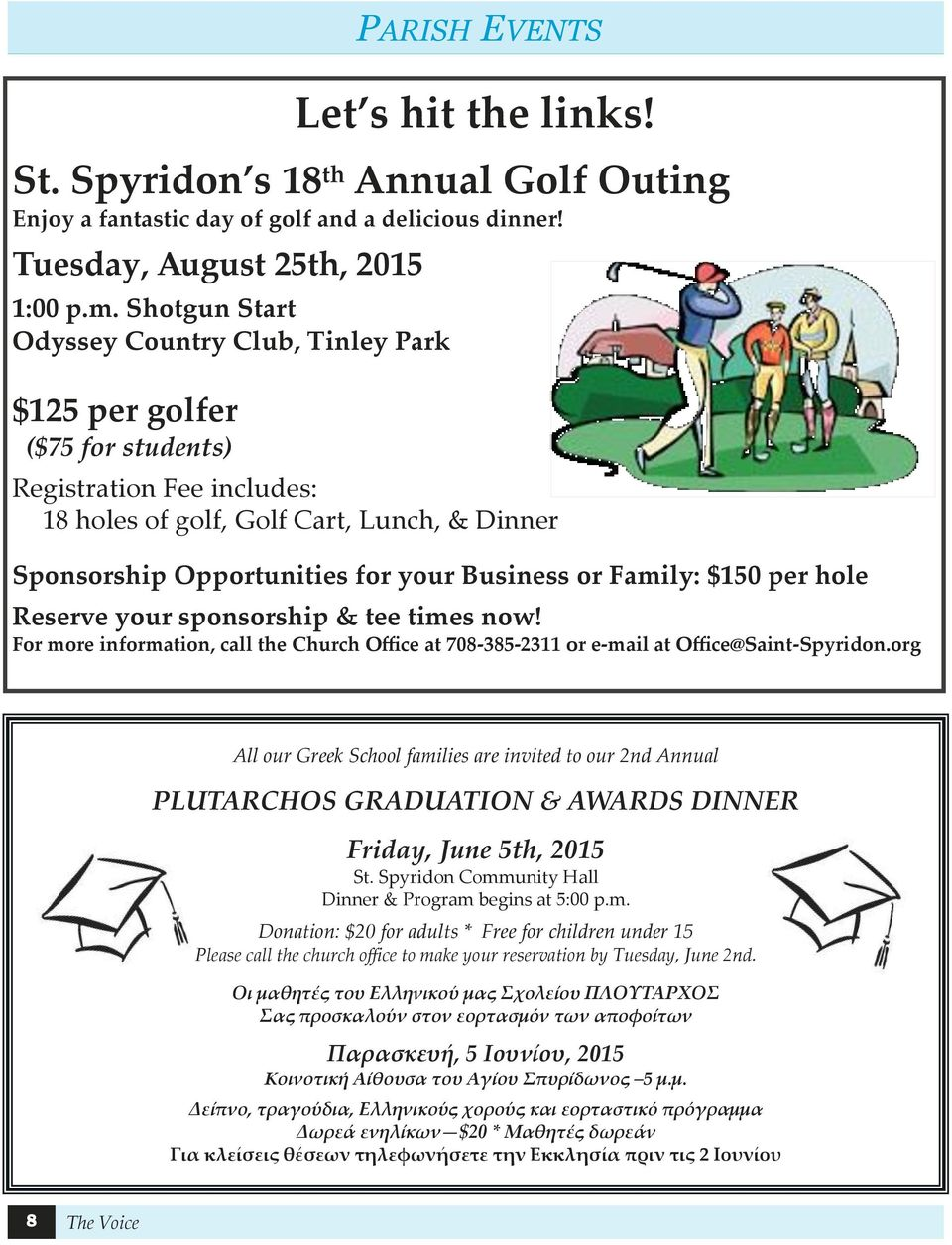 your Business or Family: $150 per hole Reserve your sponsorship & tee times now! For more information, call the Church Office at 708-385-2311 οr e-mail at Office@Saint-Spyridon.