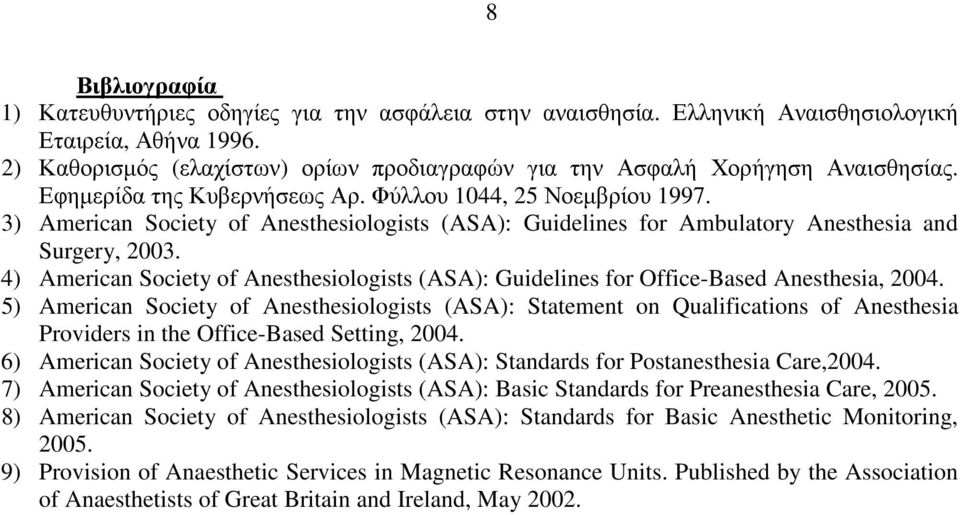 3) American Society of Anesthesiologists (ASA): Guidelines for Ambulatory Anesthesia and Surgery, 2003. 4) American Society of Anesthesiologists (ASA): Guidelines for Office-Based Anesthesia, 2004.