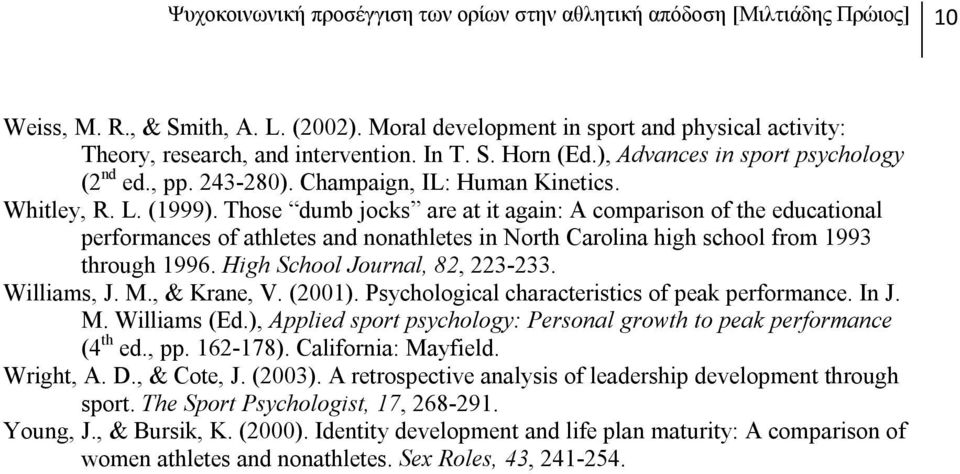 Whitley, R. L. (1999). Those dumb jocks are at it again: A comparison of the educational performances of athletes and nonathletes in North Carolina high school from 1993 through 1996.