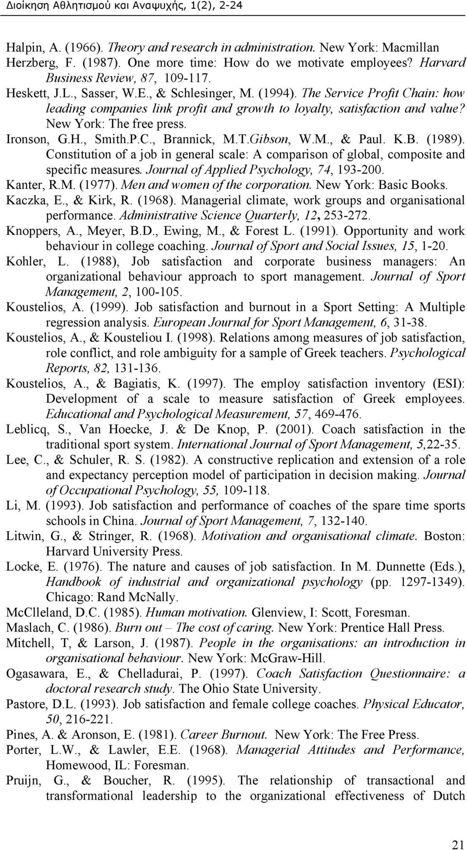 T.Gibson, W.M., & Paul. K.B. (1989). Constitution of a job in general scale: A comparison of global, composite and specific measures. Journal of Applied Psychology, 74, 193-200. Kanter, R.M. (1977).