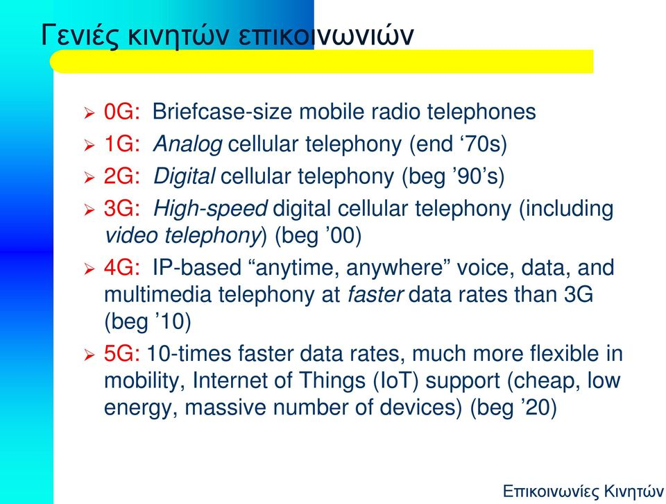 anytime, anywhere voice, data, and multimedia telephony at faster data rates than 3G (beg 10) 5G: 10-times faster data