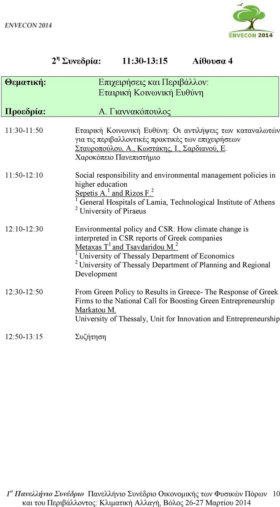 Χαροκόπειο Πανεπιστήµιο 11:50-12:10 Social responsibility and environmental management policies in higher education Sepetis A. 1 and Rizos F.