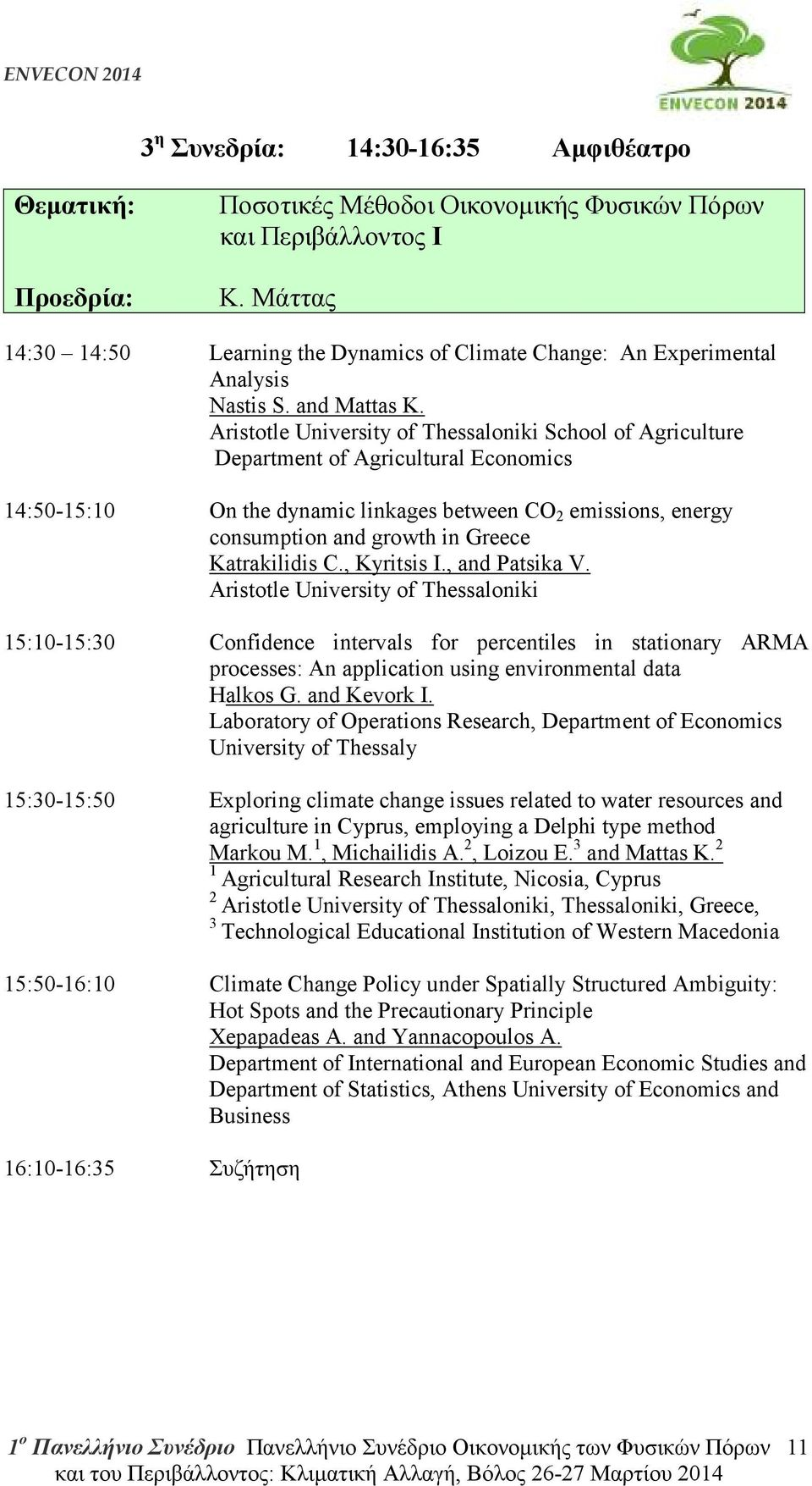 Aristotle University of Thessaloniki School of Agriculture Department of Agricultural Economics 14:50-15:10 On the dynamic linkages between CO 2 emissions, energy consumption and growth in Greece