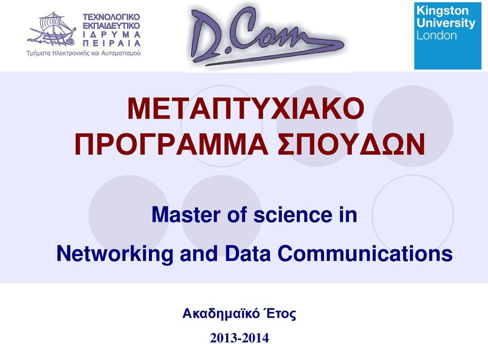 in Networking and Data