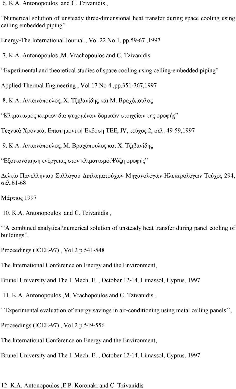Antonopoulos,M. Vrachopoulos and C. Tzivanidis Experimental and theoretical studies of space cooling using ceiling-embedded piping Applied Thermal Engineering, Vol 17 No 4,pp.351-367,1997 8. K.A. Αντωνόπουλος, Χ.