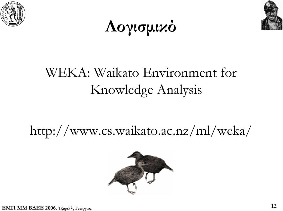 Knowledge Analysis