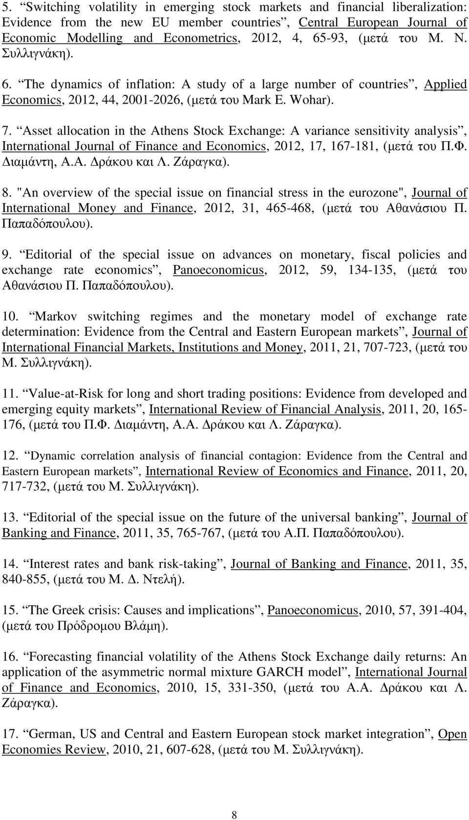 Asset allocation in the Athens Stock Exchange: A variance sensitivity analysis, International Journal of Finance and Economics, 2012, 17, 167-181, (µετά του Π.Φ. ιαµάντη, Α.Α. ράκου και Λ. Ζάραγκα).