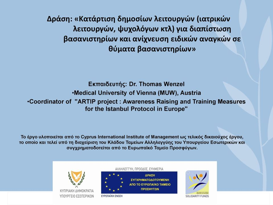 "Thomas Wenzel Medical University of Vienna (MUW), Austria Coordinator of ""ARTIP project : Awareness Raising and Training Measures for the Istanbul"