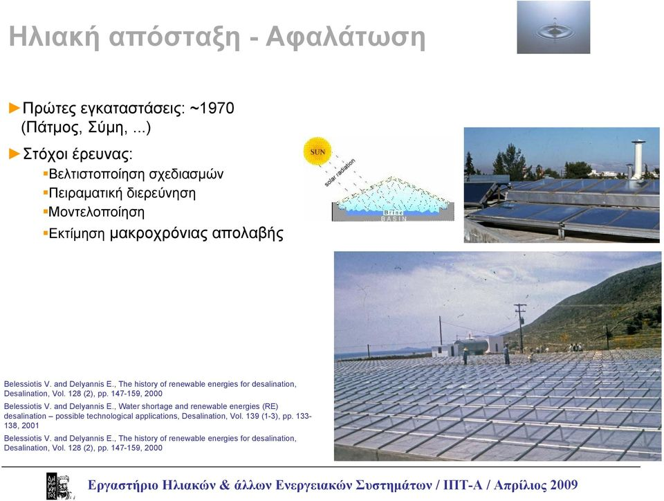 , The history of renewable energies for desalination, Desalination, Vol. 128 (2), pp. 147-159, 2000 Belessiotis V. and Delyannis E.