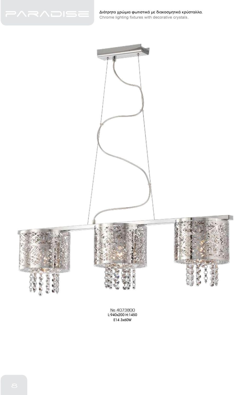 Chrome lighting fixtures with