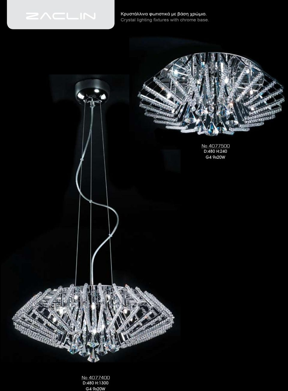 Crystal lighting fixtures with chrome