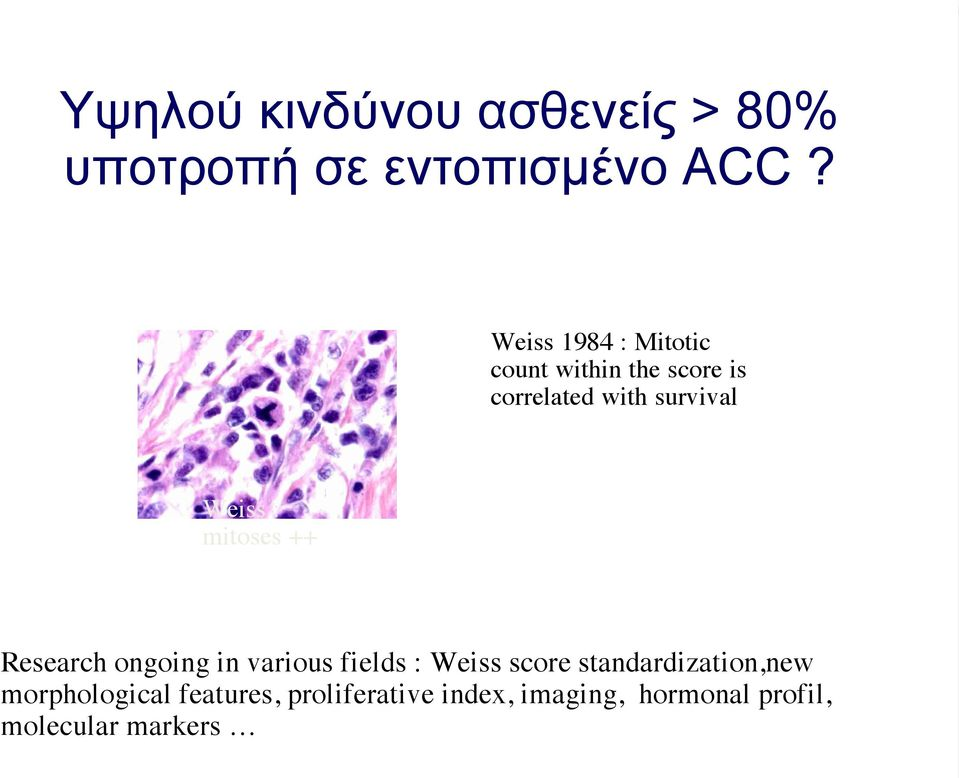 Weiss : mitoses ++ Research ongoing in various fields : Weiss score